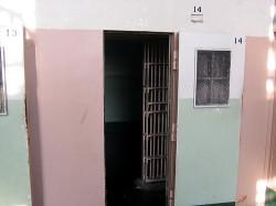 http://change-production.s3.amazonaws.com/photos/wordpress_copies/criminaljustice/2009/12/solitary-confinement-250x187.jpg